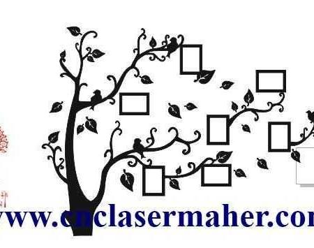 derakht 450x355 - طرح استیکر دیواری درخت و قاب عکس طرح 1051