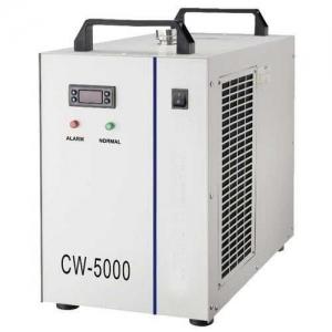 chiller 300x300 - اصول نگهداری از دستگاه برش حکاکی لیزر co2