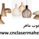 لوستر چوبی با بیش از صد مدل طرح لیزر رایگان 1149