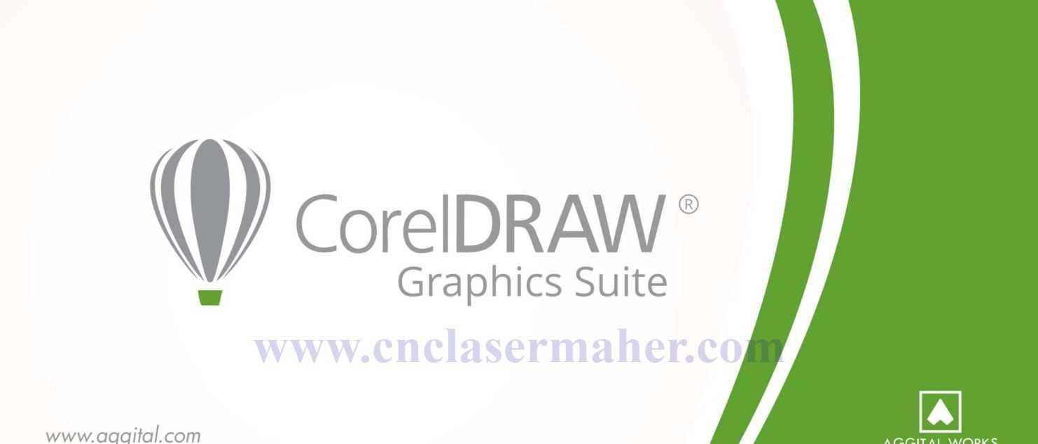 دوره آموزش کاربردی کورل دراو و طراحی دستگاه برش و حکاکی لیزر co2