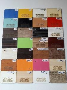 ورق واناچای در رنگهای مختلف چوبی