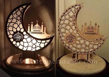 آباژور هلال ماه رمضان طرح دستگاه برش و حکاکی لیزر 1272