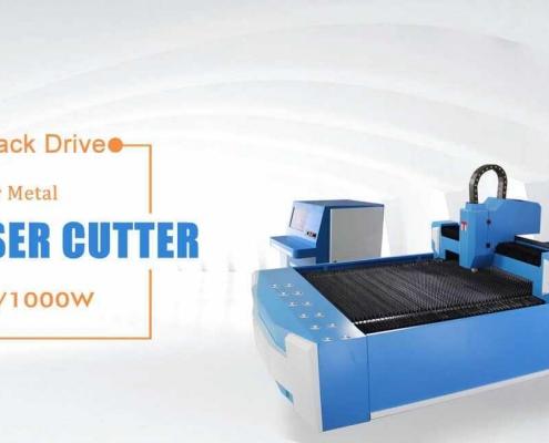دستگاه برش لیزر فلزات فایبر 1200 وات داجکو