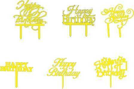 تاپر تولد مبارک چوبی کیک تولد و جشن tp2
