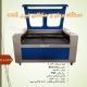 دستگاه برش لیزر Co2 ابعاد 140 در 90 میز ثابت و آسانسوری